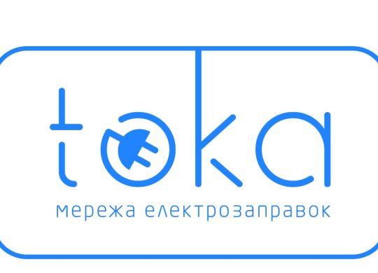 Toka logo blue1